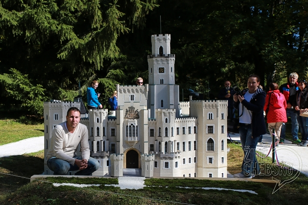 Hluboká miniatur park boheminium